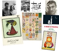 projects p is for palestine launchgood