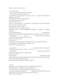 sample cto resume car sales person sample resume special