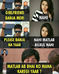 Latest Funny Memes - varun dhawan alia bhatt funny photo indianfunpic com