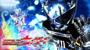 kamen rider wizard episode 1 30 subtitle indonesia