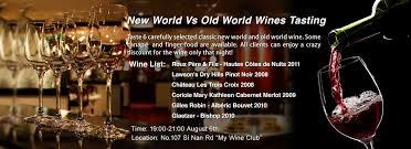 si鑒e croix vs wine tasting 中国葡萄酒资讯网 winesinfo