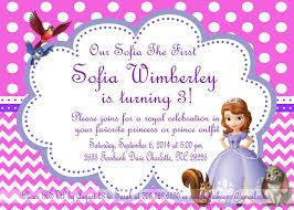 Princess Invitation Card Happy Birthday Invitation Cards Sample Happy Birthday Invitation