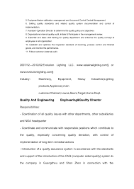 Lowes Resume Resume Quality Director Dominic 2016 1