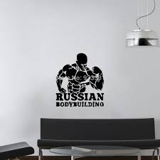bodybuilding tees picture more detailed picture about wall mural wall mural vinyl sticker decal gym shop sports logo russian bodybuilding