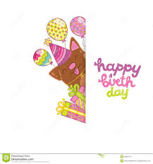 hd wallpapers coloring pages happy birthday cards