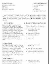 Qualities In Resume Download Personal Skills Examples For Resume