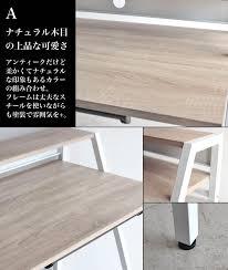 Work Desk Lamp Tyche Rakuten Global Market Desk Fashion Work Desk Country
