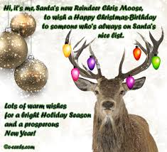 christmas birthday free english ecards greeting cards 123