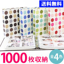kekkon album rakuten global market 1000 storage authentic pro
