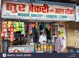 store in india indian general store stock photos indian general store stock