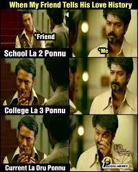 Tamil Memes - single boys tamil memes 2016