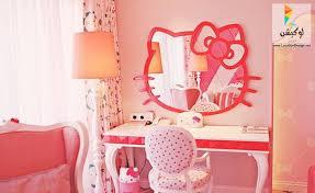 Bedroom Design For Girls Pink Hello Kitty
