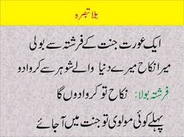 poetry urdu sms funny sms islamic sms romantic sms