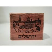 olive wood matches holder u2013 jerusalem design silver point