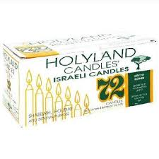 yehuda shabbos candles holyland israeli candles 72 ct walmart