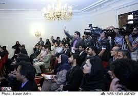 pbs bureaux pbs bureaux 55 images frontline tehran bureau pbs frontline