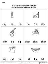 early childhood phonics worksheets myteachingstation com