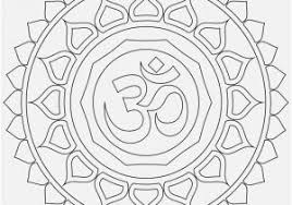 om mandala coloring pages printable coloring pages yin yang concept yin yang coloring pages