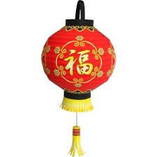 New Year Decoration Items by Chinese Lantern Lucky Items Decorative Paper Craft Canon