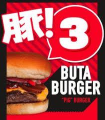 Hamburger Barn Fort Smith Ar Tamago Burger Recipe From Fukuburger Truck The Fukuburger Truck