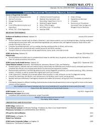 dental assistant cover letter for resume surgery cover letter cover letter writing articles resume surgery blog vosvete net dental assistant cover letter sample writing resume