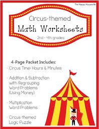 circus worksheets free printable friday math worksheets the