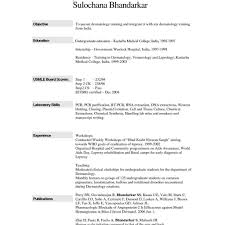 free resume word templates fred resumes