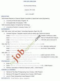 Resume For University Application Sample Cover Letter Job Application Resume Format Job Application Resume