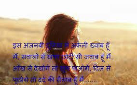 popular arabic sayings popular sad love quotes in hindi golfian com