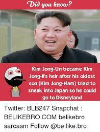 Kim Jong Il Meme - did you know kim jong un became kim jong il s heir after his oldest