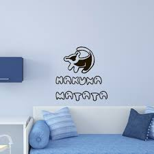 wall decals quote hakuna matata lion king vinyl stickers wall