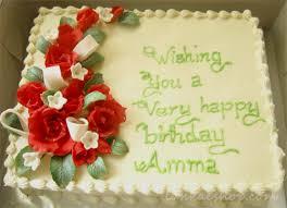 cake for birthday moisture management mens online shopping