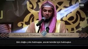download mp3 qiroat download murottal qur an mp3 30 juz abdul aziz az zahrani
