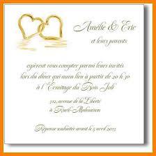 4 modele carte invitation mariage packaging clerks - Modele Carte Mariage