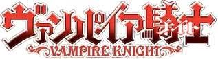 Vampire Knight Images?q=tbn:ANd9GcSBos7XgDRhCetGkDSiXN0Knn2gUeto3kyvFqxqUIIGxlHqjlsBqg&t=1