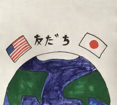 our 2017 quilt tomodachi u s japan youth exchange program