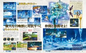 Final Fantasy 6 World Map by Final Fantasy Explorers Miscellaneous Images The Final Fantasy