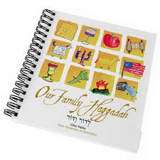 family haggadah our family haggadah s museum store at the skirball