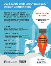 design competition boston applications open for 2018 johns hopkins healthcare design