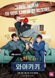 film korea sub indo streaming nonton streaming film seri korea eulachacha waikiki 2018 sub indo
