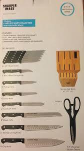 amazon com sharper image knife set kitchen u0026 dining
