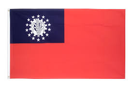Myanmar Flag Photos Myanmar 1974 2010 3x5 Ft Flag 90x150 Cm Royal Flags