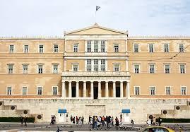 Il Parlamento della Grecia.