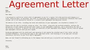 agreement letter format sample loan agreement uk sample loan
