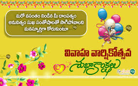 wedding quotes telugu marriage wishes quotes quotes of the day