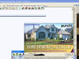 punch software professional home design suite platinum punch professional home design platinum version 12 registration