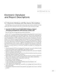 appendix g electronic database and report descriptions