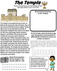 Ten Commandments Worksheets For Kids Free Bible Activities For Kids Worksheets Temple And Bible