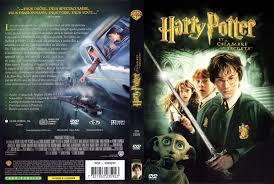 harry potter et la chambre des secrets jaquette dvd de harry potter et la chambre des secrets v3 cinéma