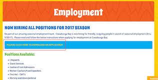 cowabunga bay job application apply online